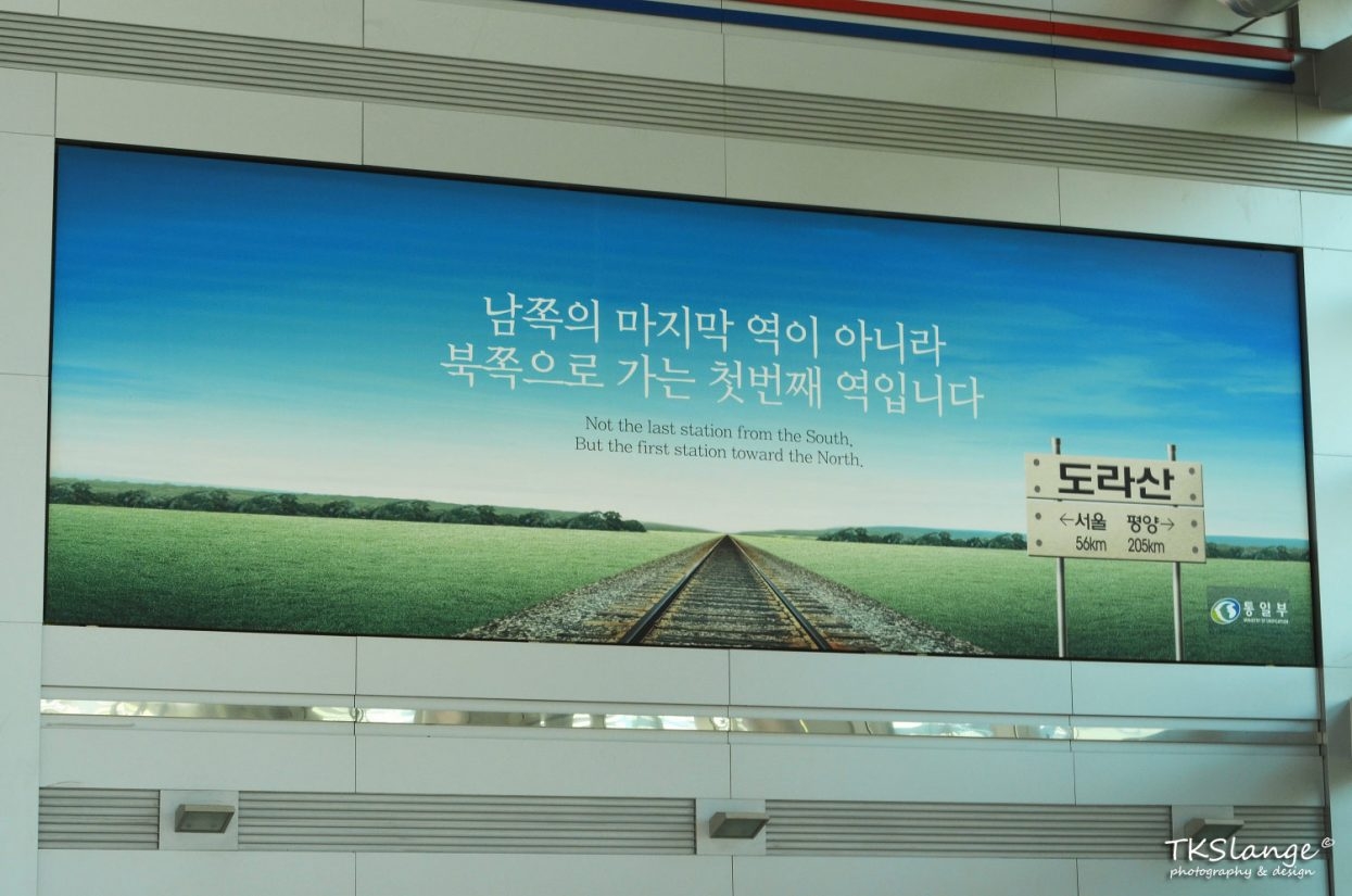 The South Korean wish to reunite with the North.