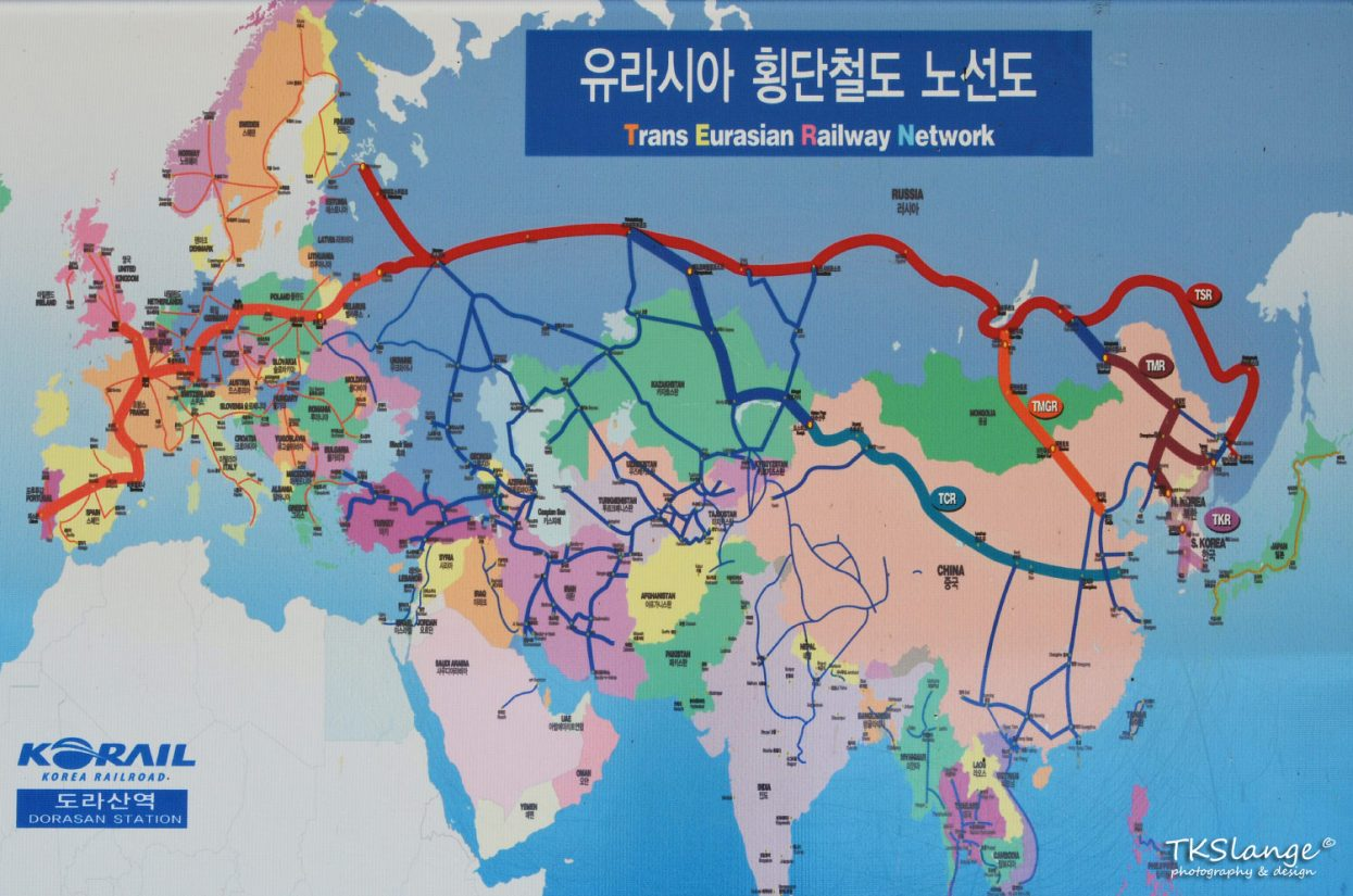 Some day this railway will be connected to the rest of Asia and Europe.