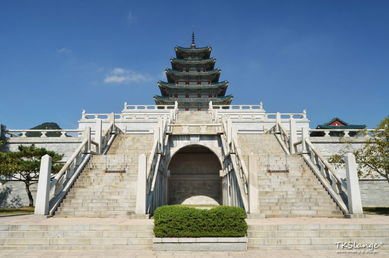 The five-storey pagoda on top of the National Folk Museum.