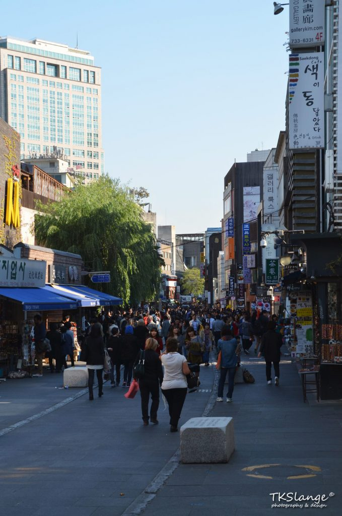 Galleries, souvenir shops and traditional restaurants at the Insadong district.
