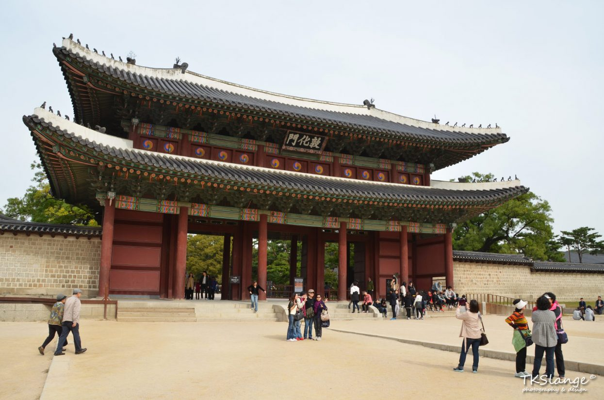 The Donhwamun entrance gate at Changdeokgung Palace