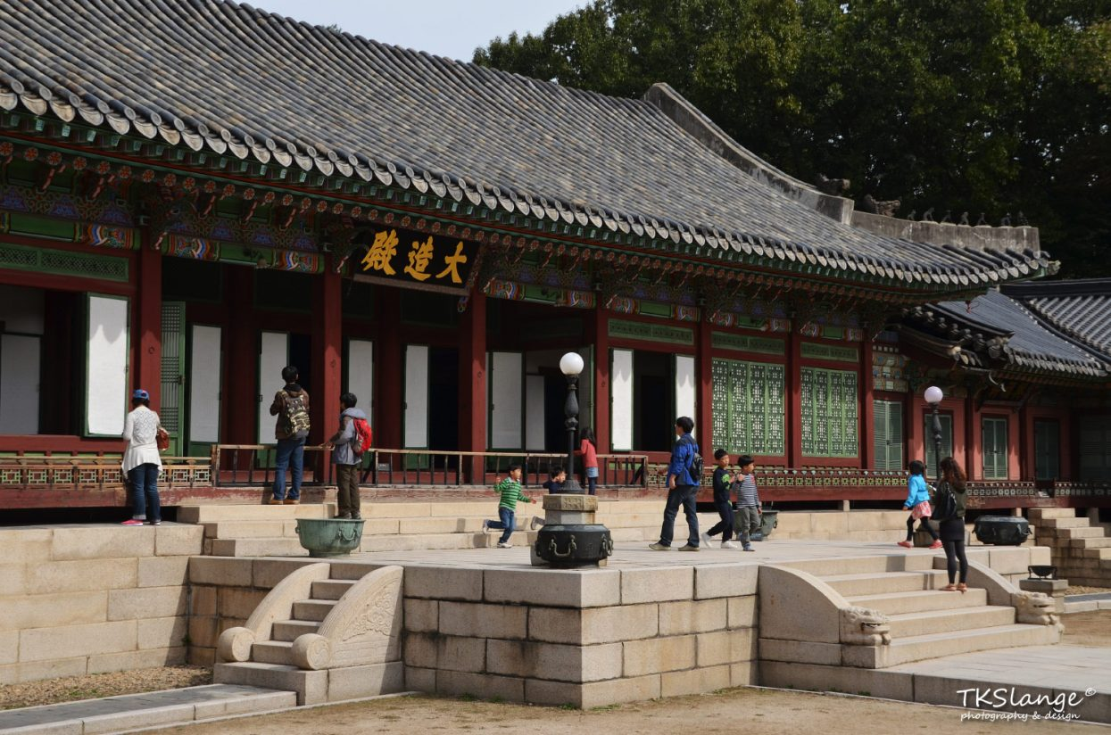 Daedojeon, the queens residence.