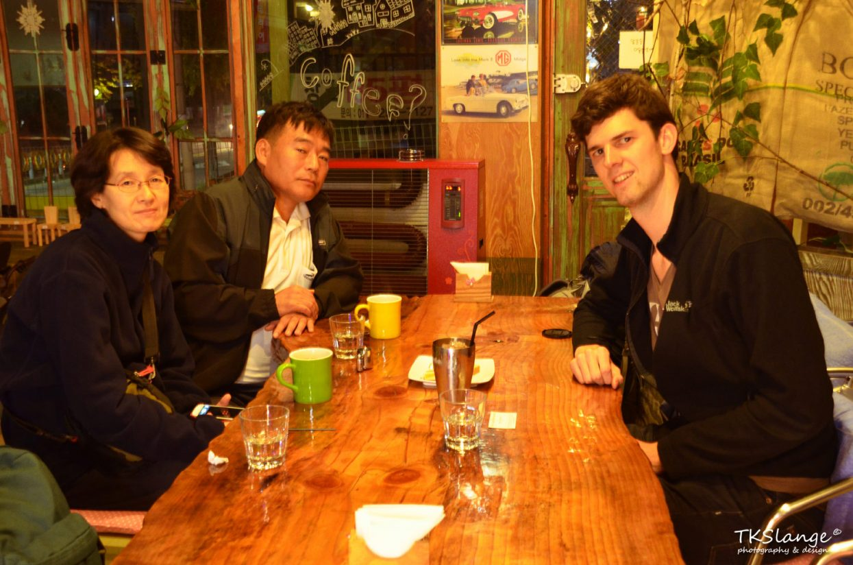 These very friendly Koreans helped me find a place to stay. Moreover, they invited me over for drinks and dinner and insisted on paying for my room. A great example of Korean hospitality.