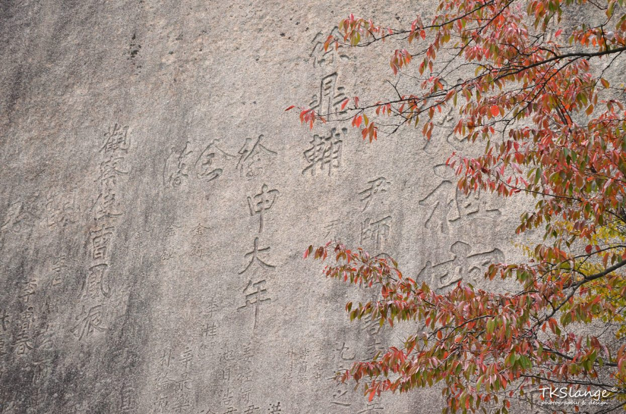 Rock Carvings at Heundeulbawi
