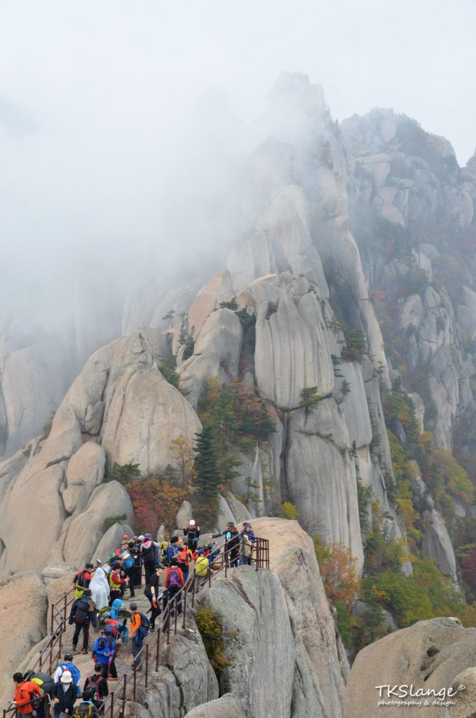 The Ulsanbawi peaks in the clouds.
