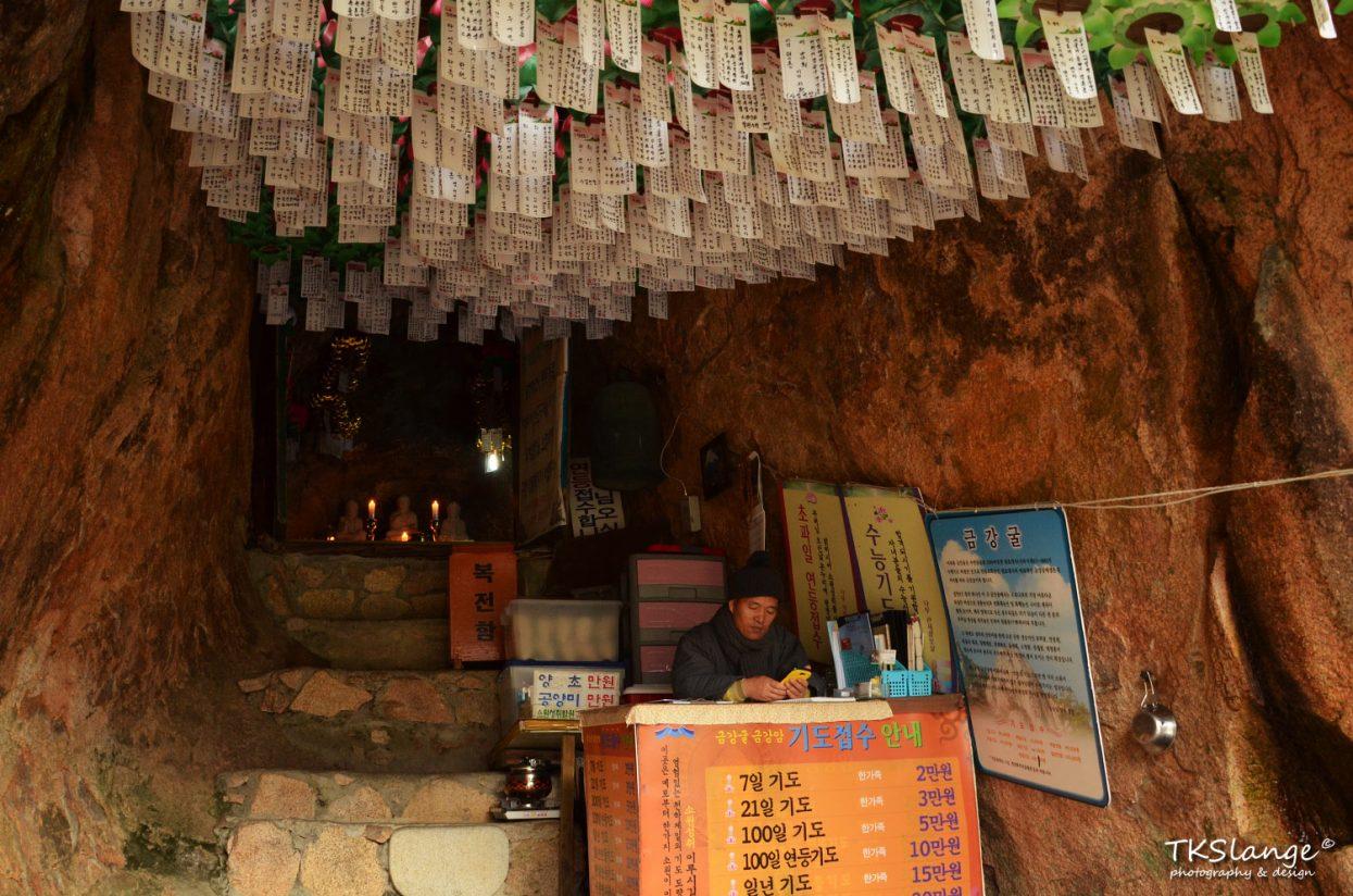 Geumganggul cave, a place of meditiation.