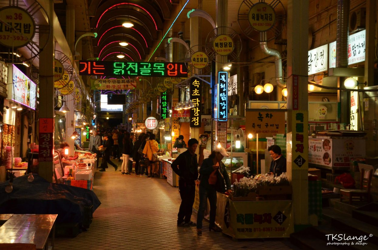 The indoor food market sells everything from fresh vegetables, seafood and meat to ready made banchan.