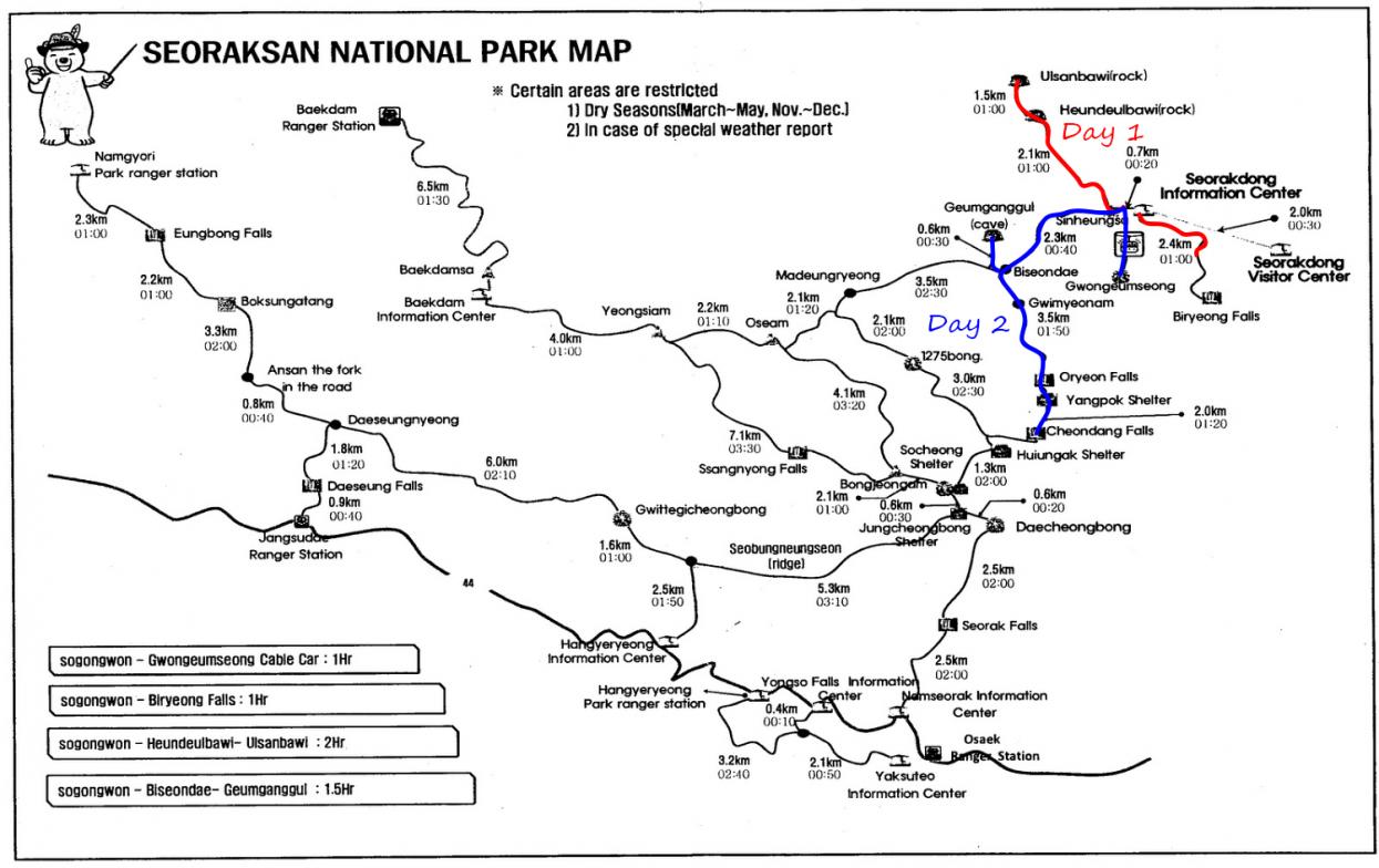 Seoraksan National Park Hiking Trails