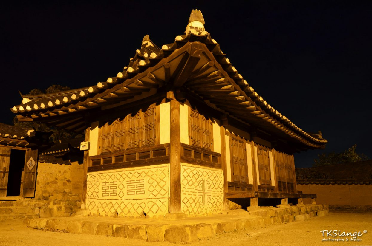 One of the residencies by night.