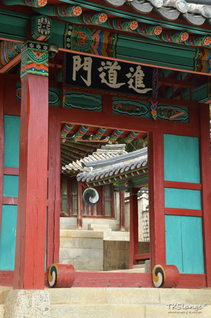 The door to the courtyard with in the back the gate to the shrine of Yi Hwang.