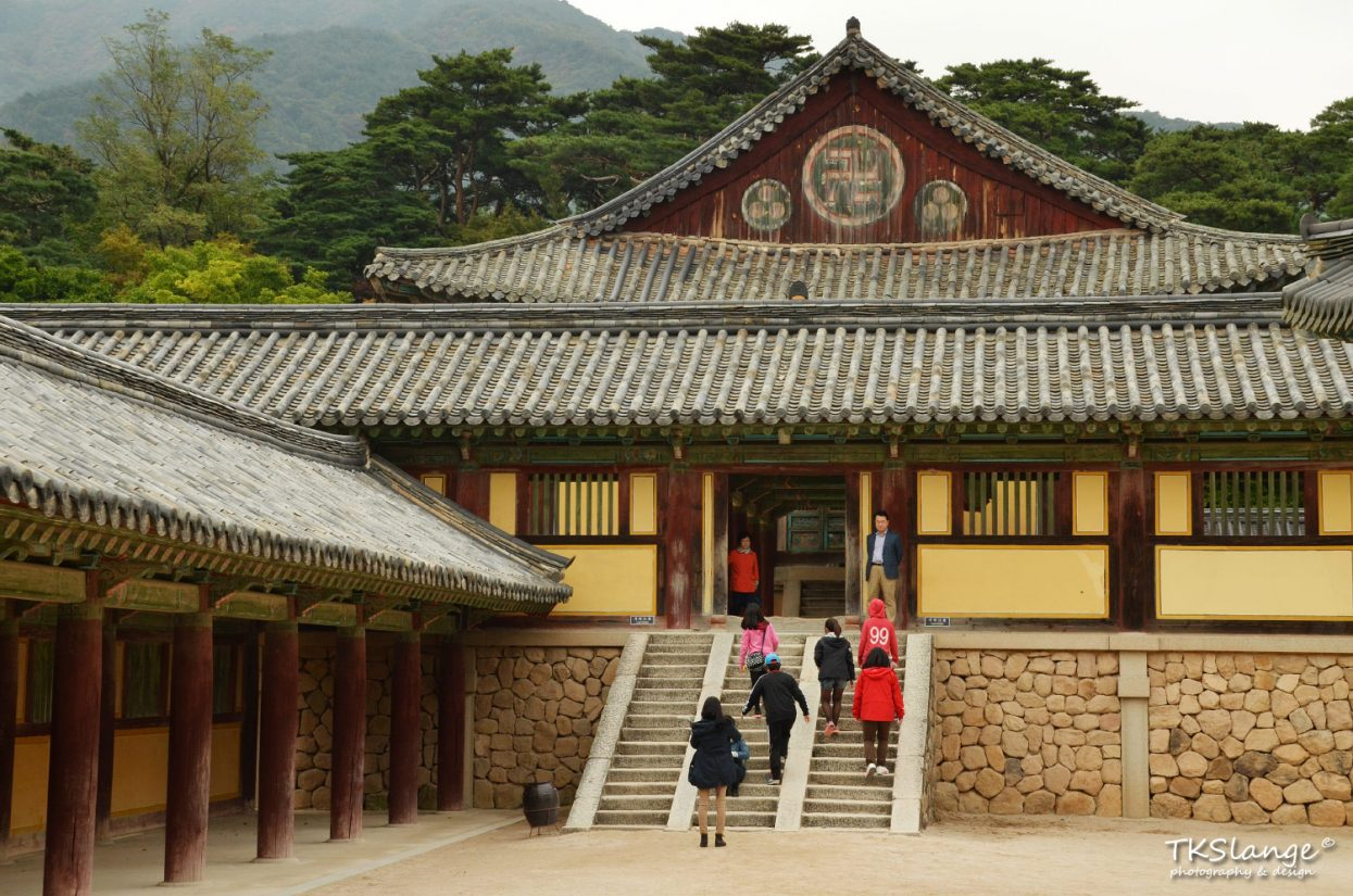 Inside the Bulguksa Temple complex.