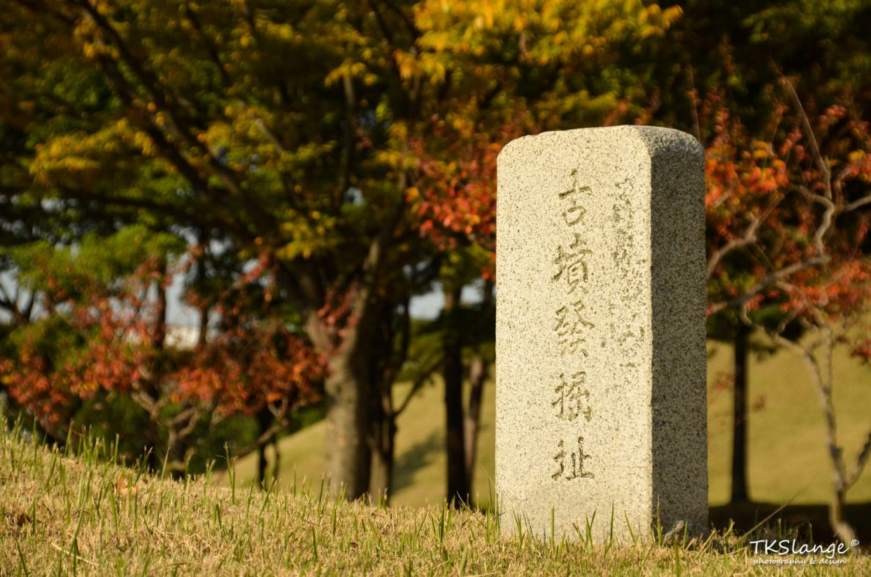 A tombstone at the Tumuli park.