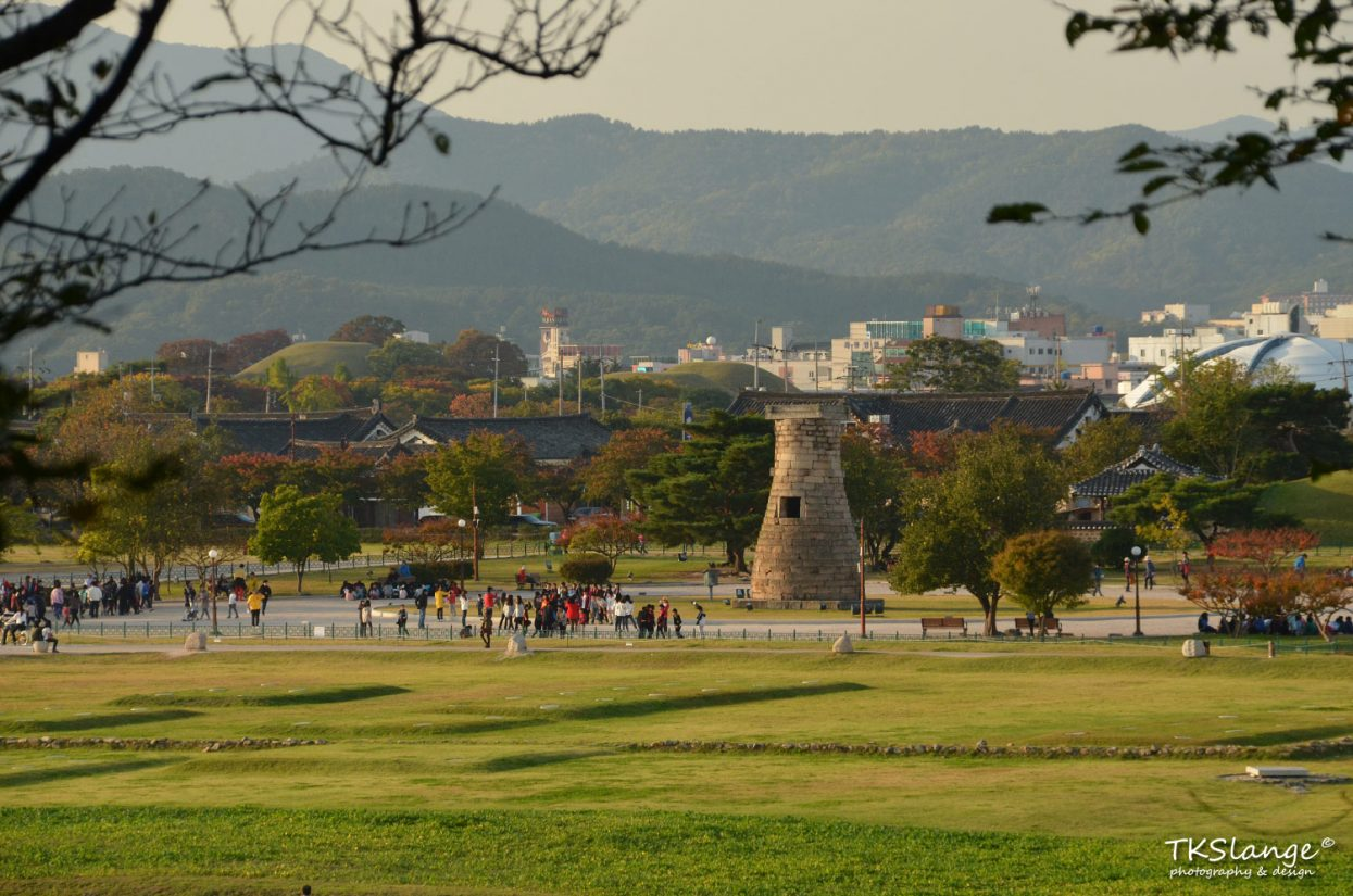 Cheomseongdae, an astronomical observation tower from the seventh century.